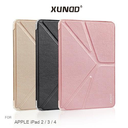 APPLE iPad 2 / 3 / 4 訊迪 XUNDD 迪卡系列 三折皮套 平板保護套 平板套 隱磁 側翻 可立 皮套