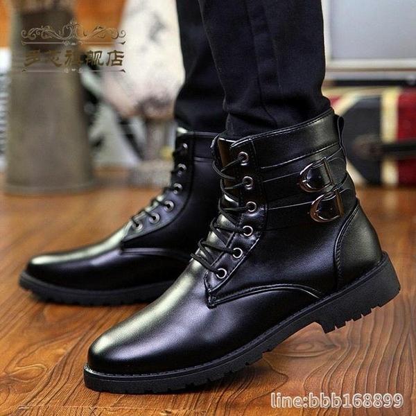 男靴 秋季男士馬丁靴男靴子英倫時尚短靴加絨靴中高幫工裝男靴子 星河光年