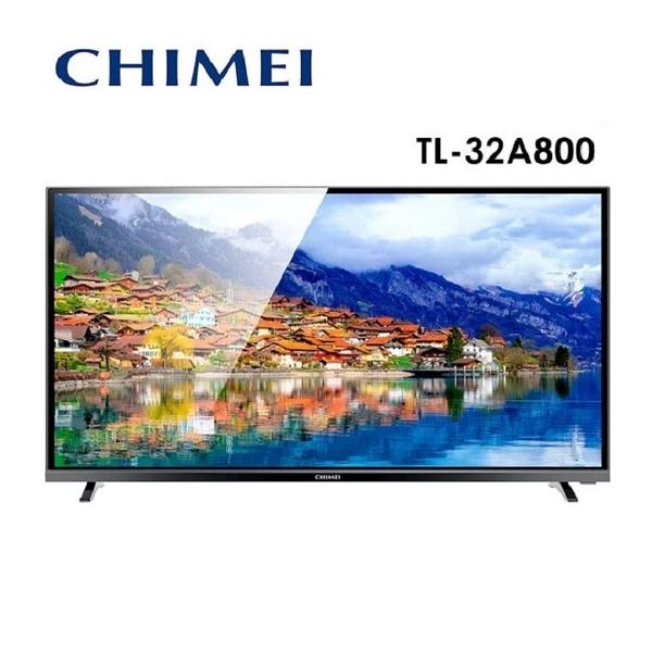 CHIMEI 奇美 32型LED低藍光液晶顯示器+視訊盒(TL-32A800)【公司貨保固+免運】