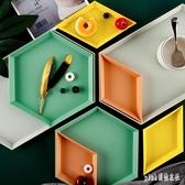 北歐ins風托盤幾何拼接客廳零食盤套裝干果點心水果盤子飾品收納 qf25218【夢幻家居】