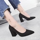 黑色高跟鞋2019春秋季新款百搭工作鞋女韓版尖頭淺口絨面粗跟單鞋『艾麗花園』