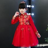 女童禮服唐裝女中國風春裝旗袍2019新款洋氣公主裙女童禮服 QX389【旅行者】
