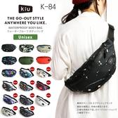 【K84】超防水加工 拉鍊式造型風格包 防水包斜背包腰包兩用款 暢銷推薦款!