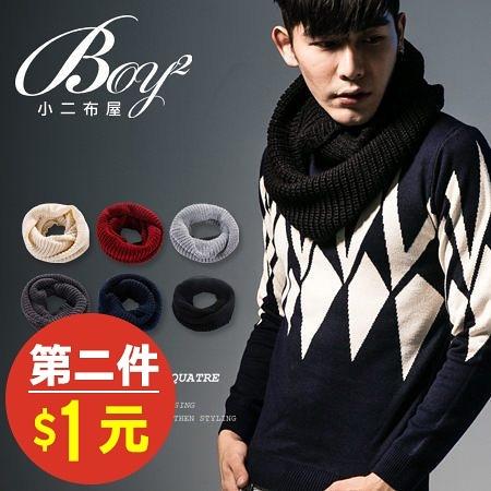 韓式質感素面圍巾【NAG191】