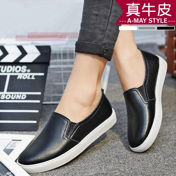 加大碼小白鞋-真皮純色休閒懶人鞋(36-41碼)