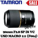 【24期0利率】 TAMRON 90mm...