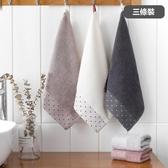 8折免運 毛巾 3條裝小方巾棉質洗臉家用全棉吸水成人柔軟小毛巾女四方兒童面巾