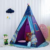 香港紐奇印第安兒童室內帳篷游戲屋玩具寶寶公主女孩屋嬰兒房YTL·皇者榮耀3C