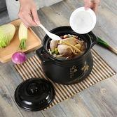 煎藥壺 全自動煲湯鍋電燉鍋迷你陶瓷預約白瓷養生電砂鍋紫砂