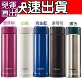 象印 不鏽鋼保溫杯0.50L (SM-AGE50)【免運直出】