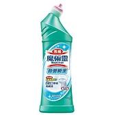 魔術靈殺菌瞬潔馬桶清潔劑500ml X2入【愛買】
