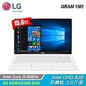【LG 樂金】Gram 15Z990-G.AA53C2 15吋 極致輕薄筆電 白 【贈威秀電影序號-1月中簡訊發送】