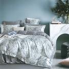 【FITNESS】100%純天絲頂級60S雙人特大七件式床罩組-匿然_TRP多利寶