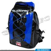 30公升防水後背包/防水袋/乾式袋 DBG-WG098-30L  【AROPEC】