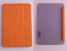 ROCK Apple iPad mini 平板側翻保護皮套 Elegant 雅系列 橙色