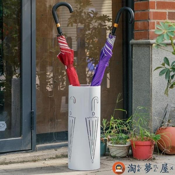 北歐金屬雨傘架雨傘桶防水雨傘收納架家用【淘夢屋】
