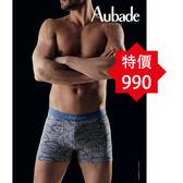 Aubade壞男人S舒棉平口褲(郵戳系列)