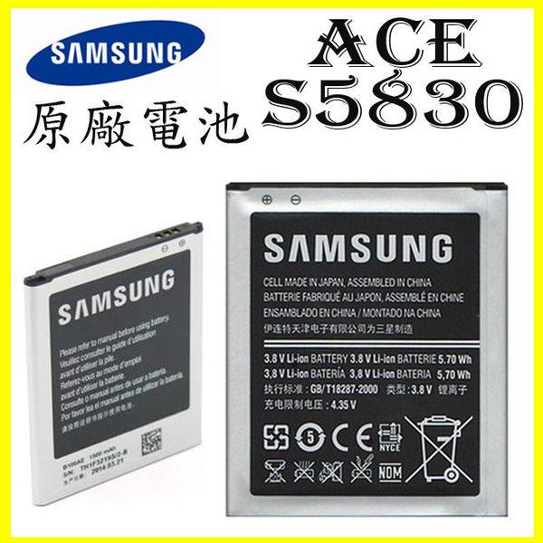 SAMSUNG Galaxy ACE 正原廠電池 S5830/S6102/S7500/S6500/S5660/I569