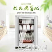 Canbo/康寶RLP60D-7消毒櫃家用小型立式碗櫃迷你商用台式茶杯櫃 220VNMS名購居家
