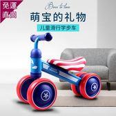 兒童平衡車滑行車溜溜車1周歲寶寶生日禮物小孩學步玩具車扭扭車H【快速出貨】