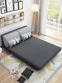 沙發床可折疊客廳雙人小戶型簡易沙發多功能1.2米1.51.8乳膠沙發igo  西城故事
