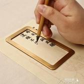 鎮尺-黃銅仿圈鎮尺銅鎮紙 壓宣紙震創意金屬純銅可愛小擺件小巧 學生 提拉米蘇