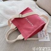 帆布包 日系帆布包女包包2020夏天新款潮韓版百搭斜背包手提包少女小布包 博世