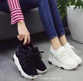 10公分內增高女鞋透氣網鞋夏天ins超火的鞋子厚底鏤空小白鞋 艾莎