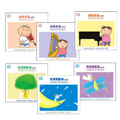 向綠音樂 兒童音樂館精選 Ⅰ CD 6片裝  (音樂影片購)