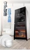 喜兒消毒櫃家用立式迷你小型雙門高溫不銹鋼商用消毒碗櫃大容量ATF 沸點奇跡