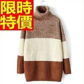 女長袖高領毛衣-氣質寬條紋拼色寬鬆女針織衫2色64j24[巴黎精品]