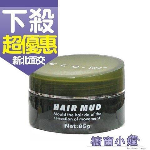 美國 ECO Hair Mud clay 雕塑泥 霧面感超強黏 85g