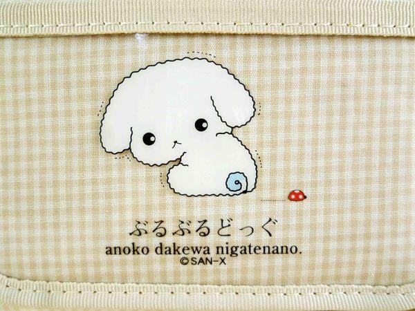 【震撼精品百貨】BuruBuru_抖抖狗~三折皮夾-米白格色