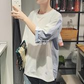 小清新條紋蝙蝠袖短袖t恤男加肥加大碼7七分袖韓版寬鬆中袖潮 俏腳丫