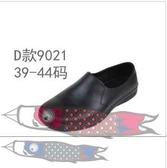 WAKO滑克廚師鞋 食品車間工作鞋男 防滑廚房鞋專用防水鞋 防滑鞋