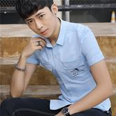 男短袖襯衫 韓版男裝上衣 夏季男士修身襯衫時尚刺繡短袖襯衣青少年半袖寸衫休閒印花襯衫cs62