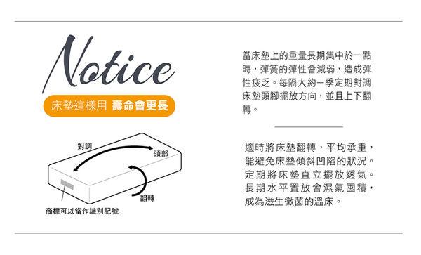 【森可家居】3x6.2尺高級床墊 7JX91-4