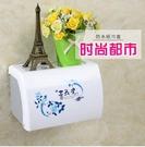 衛生紙架 - 廁紙盒浴室衛生紙盒塑料廁所...