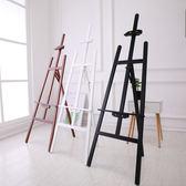 廣告架 展架看板展示牌木質展示架展板kt板海報架子立式落地式支架水牌T 3色