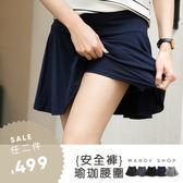 *蔓蒂小舖孕婦裝【M2781】*台灣製.內安全褲 傘狀短裙.瑜珈腰圍