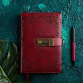 文藝復古密碼本帶鎖日記本 創意手帳記事本男 文具筆記本 快速出貨