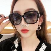 太陽鏡女新款網紅時尚開車眼鏡偏光防紫外線墨鏡女大臉顯瘦