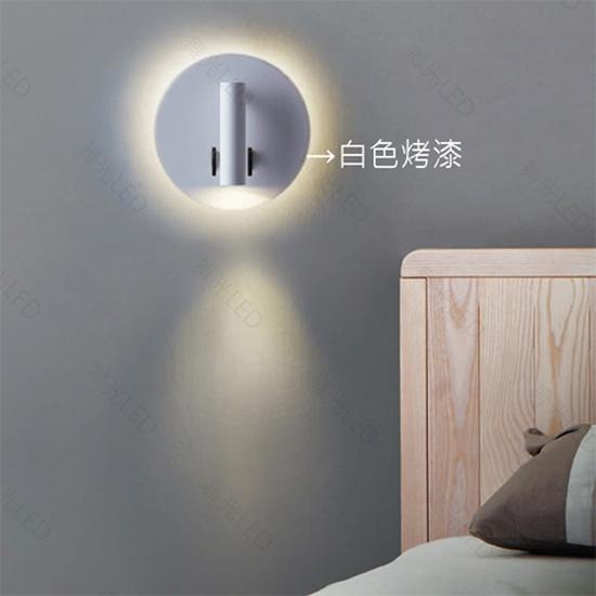 燈飾燈具【燈王的店】舞光 LED 8W 圓虹床頭壁燈 ☆ LED26011