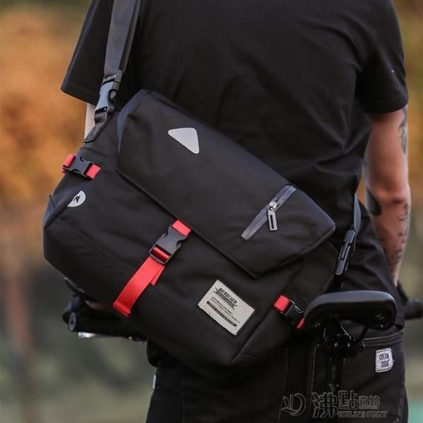 男包騎行郵差包戶外休閒運動防水死飛包側背包斜挎男士包包大容量  英賽爾3C數碼店