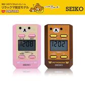 【Dora】節拍器 (拉拉熊 奶油熊) SEIKO DM51RK 懶懶熊 小白熊