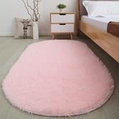 現貨 長絨80*160可愛橢圓形地毯臥室房間滿鋪床邊地毯