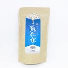 (特價 效期2021年3月)紅豆水 薏仁水 黑豆水 隨身包2g *30入 纖Q好手藝 易珈