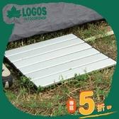【LOGOS 日本 4035鋁製置物板】71902003/腳踏板/小蛋捲桌板/置鞋板/鋁板