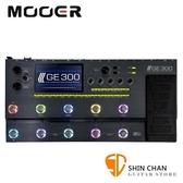 Mooer GE300 音箱模擬 綜合效果器 內建表情踏板 立體聲樂句循環/支持30分鐘錄音【GE-300】