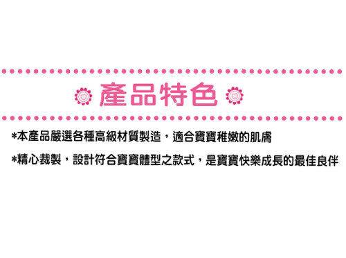 【奇買親子購物網】GMP BABY 小牛暖暖純棉包巾(藍色)